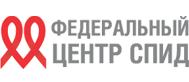 Федеральный научно-методический Центр по профилактике и борьбе со СПИДом
